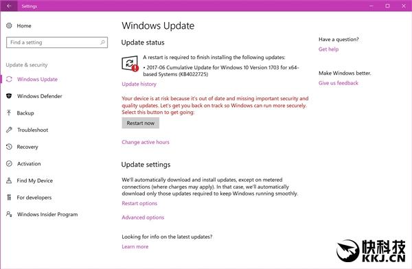 快打补丁!微软一口气修复49个安全漏洞:XP赫然在列