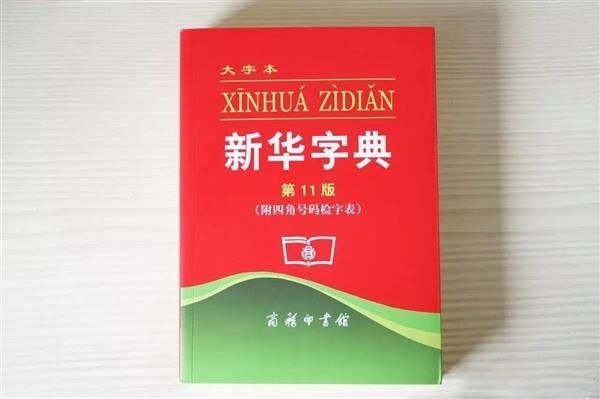 计算机与网络词典_计算机专业词典app_计算机英语翻译词典