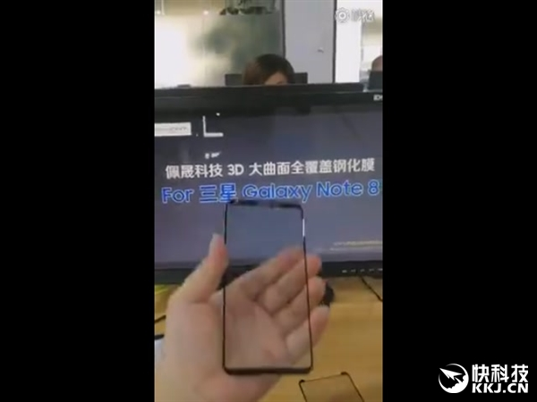 三星Note 8竟长这样:屏占比无法无天!