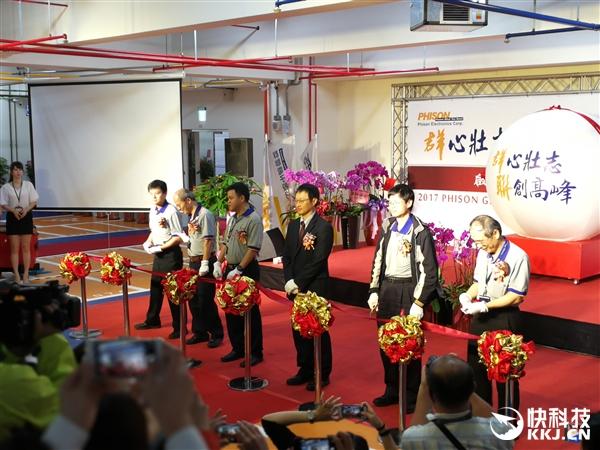 SSD主控大厂暴发!群联电子启用竹南三期工厂