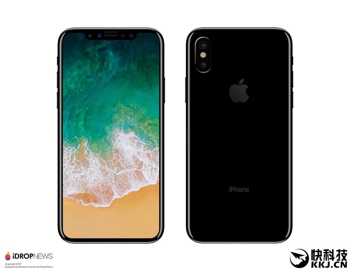 iPhone 8最让人期待的莫过于全面屏设计了吧,为了实现这个外形苹果也是做出了不少努力。  现在,一款所谓iPhone 8的屏幕保护壳上线开卖,其中最抢眼的还是手机全面屏设计,视觉冲击力很强。  对于这个保护壳,开发商Olixar强调,所以的尺寸数据都是从富士康内部高价买来,而这款手机目前已经量产,所以它的机身尺寸不会再有变化。 不知道苹果看到这情形是怎样的心情,你是不是已经持币等待新iPhone了呢?