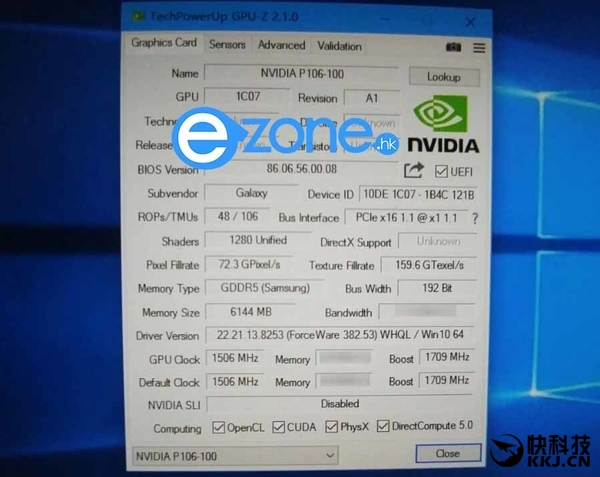 NVIDIA GP106挖矿专用卡太狠:阉割DirectX 不能玩游戏