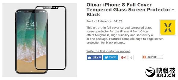 买买买!保护壳泄漏天机:iPhone 8是这样的全面屏