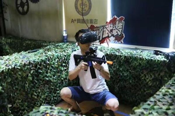 重庆首家VR网吧现身 高度还原游戏世界