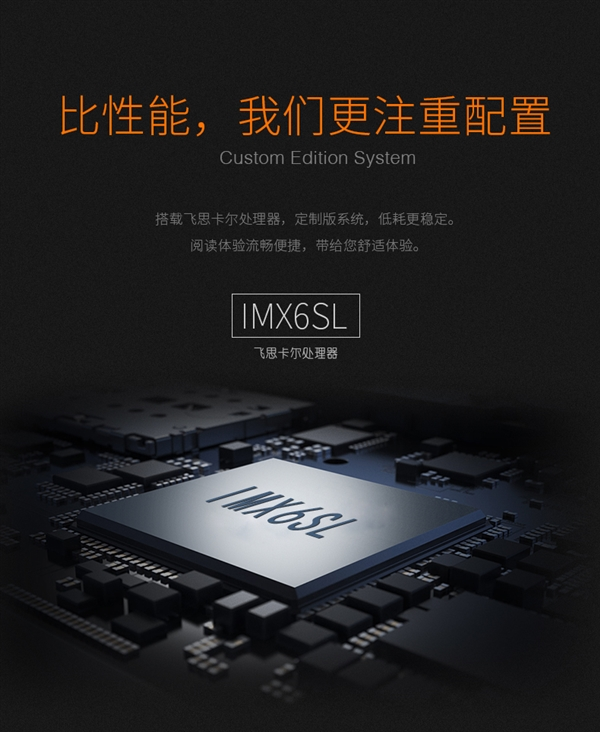 999元!QQ阅读发布首款电子书:支持QQ微信登录