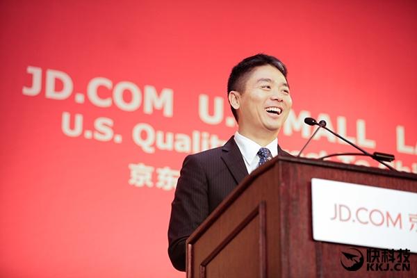 京东618战报:累计下单金额1199亿元 卖最火的手机是它!