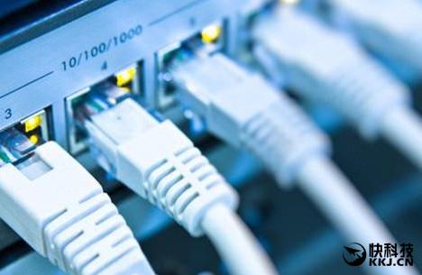工信部整治虚假宽带:严打价格欺诈、速率不达标问题