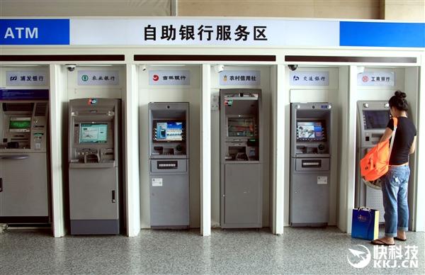 支付宝取代现金刷卡!连ATM机老大也加入无现金联盟
