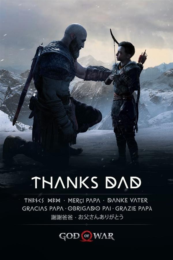 索尼引入画面惊艳的《战神》新作细节:要支持中文
