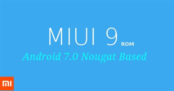 MIUI 9要来?官方微博暗示新系统或将近期公布