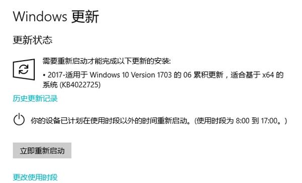下载:Windows 10创意者更新15063.413官方ISO镜像
