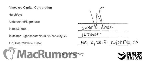 iPhone 8重磅功能稳了!苹果收购AR技术开发商