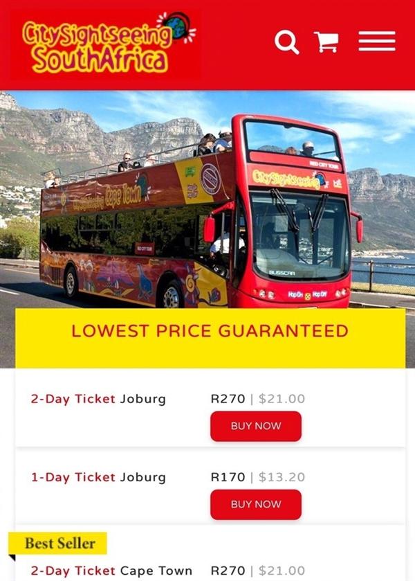 支付宝拿下非洲最富国家 南非观光巴士可支付宝买票