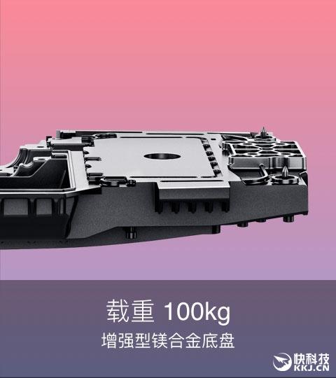 3499元!米家九号平衡车Plus发布:8大升级