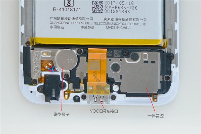 2999元!OPPO R11拆解:隐藏技能居然是生活防水