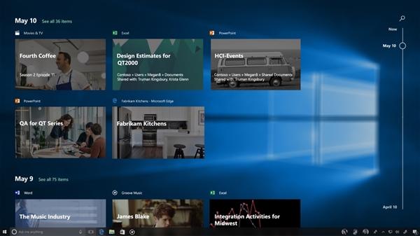 心塞!Windows 10时间轴功能宣布跳票