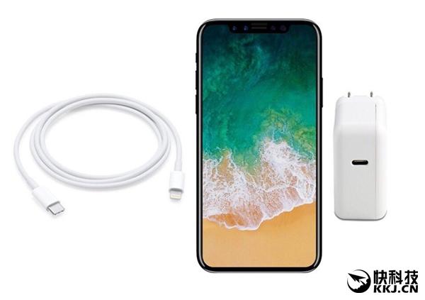 苹果太坏!iphone 7s/8外形统一:标配无线充电
