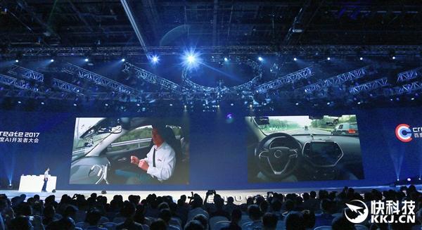 自动驾驶的安卓诞生!百度阿波罗计划详解:全面普及自动驾驶