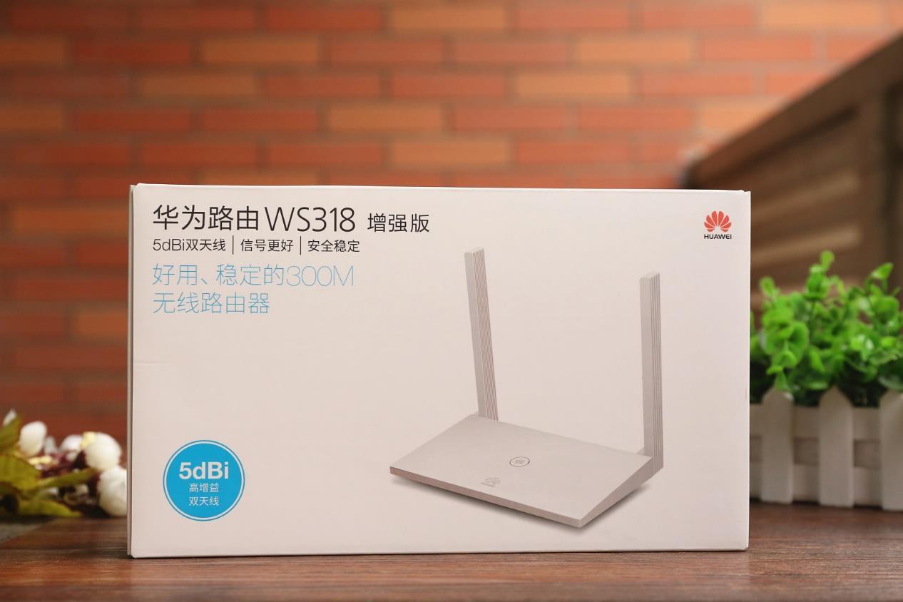 二、外观:流线设计的纯白尤物 5dBi穿墙双天线  ↑↑↑华为路由器 WS318 增强版的包装盒  ↑↑↑非常简洁的路由器正面  ↑↑↑正面细节,华为路由器标志性的Hi键与华为Logo Hi键的主要功能是通过智联功能一键连接其他华为Wi-Fi设备,也可以当做WPS键使用,手机一键接入Wi-Fi非常方便。 而在Hi键与Logo之间,隐藏着路由器的指示灯,有三种闪烁方式,绿色代表网络正常,红色代表无法上网,而红色闪烁代表