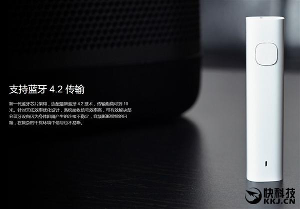 99元!小米蓝牙音频接收器发布 有线秒变无线