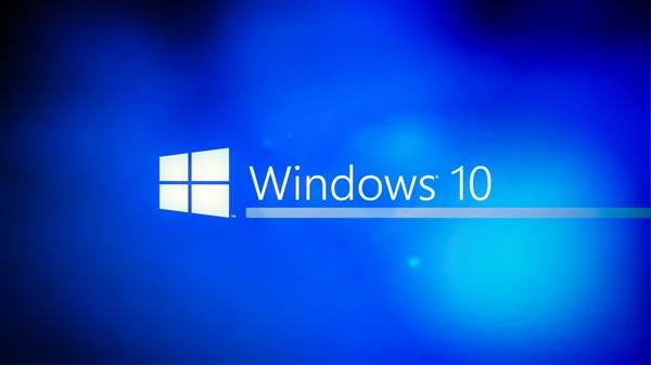 Windows 10新版发布:微软解决烦人DPI缩放问题