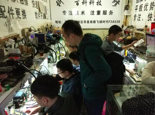 老外吃惊!中国店铺收300元将iPhone 6完美改成iPhone 7