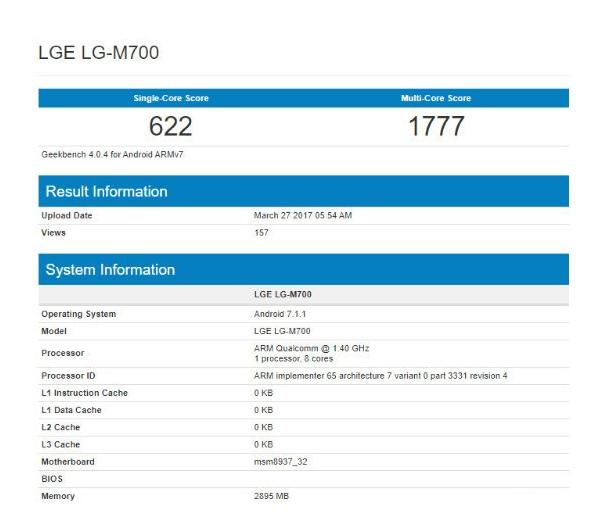 明天就发!LG千元全面屏手机Q6降临:骁龙430/3G内存