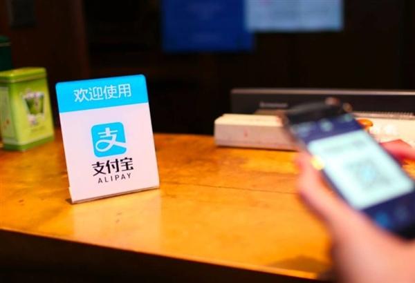 喜大普奔!支付宝拿下25个国家:中国人无障碍买买买