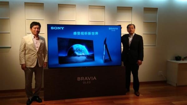 索尼发布77英寸旗舰电视A1:采用Acoustic Surface技术