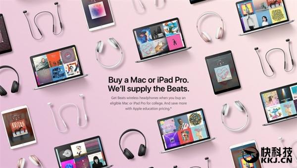 给力!苹果返校促销来了 买iPad Pro变相便宜1千2