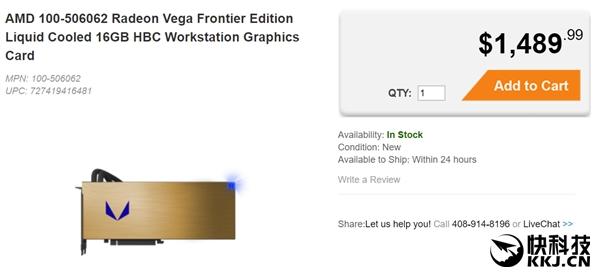 地球最快显卡!AMD Radeon Vega Frontier水冷版开卖:1万元