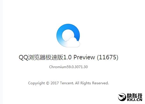 QQ浏览器极速版1.0.1发布