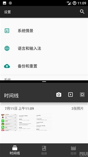 小米Max 2迎来安卓7.1.2:6.44寸分屏酸爽