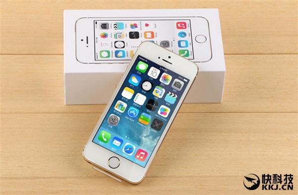 史上最便宜国行iPhone诞生!仅1500元