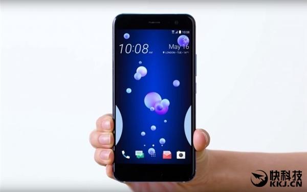 7月17日更新!HTC U11迎来重磅新功能:傍上亚马逊