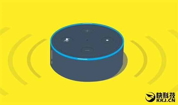 亚马逊Alexa语音助手爆发:突破1.5万个功能