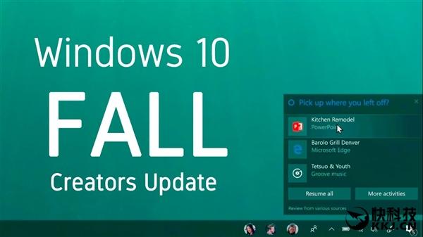 Windows 10秋季创意者更新改名:南半球用户尴尬了
