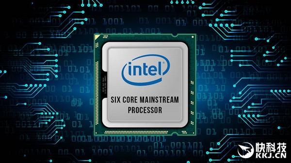 感谢AMD!Intel主流6核全曝光:i5也有份儿
