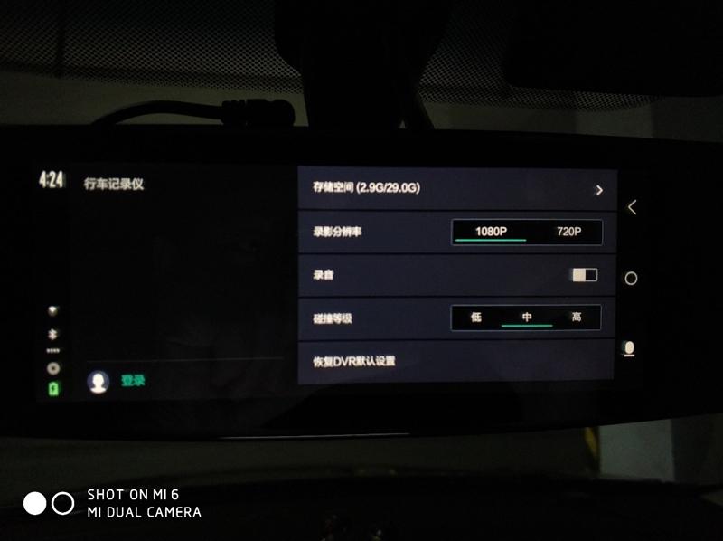 399元功能齐全 小蚁智能后视镜领航版体验
