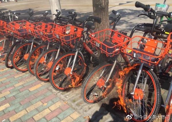 摩拜单车轮胎自燃?官方回应:纯属谣言 怀疑有人纵火