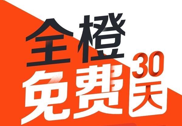 ofo小黄车又免费:1000万张限量免费周卡