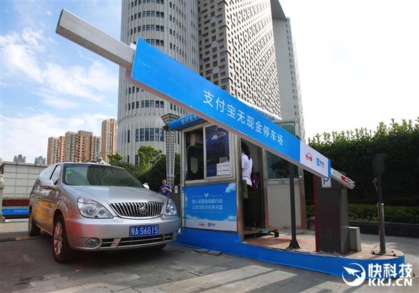 中国第二!武汉全民普及支付宝:公交地铁停车看病都实现了