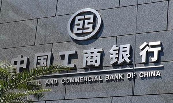 无敌!全球最赚钱的公司一览:四大银行完秒苹果