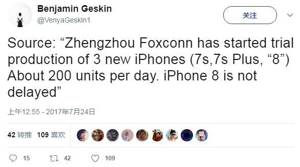 iPhone 7S、8小规模量产偷偷开启:苹果解决大难题!