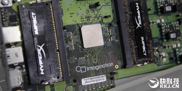 网曝中国公司要收购全球最大的移动GPU授权公司
