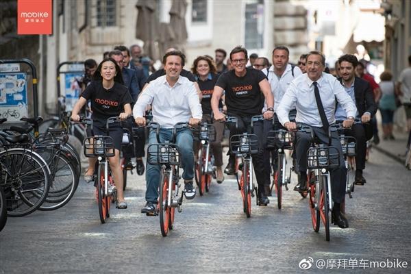摩拜單車宣布正式進入義大利:半小時0.3歐元
