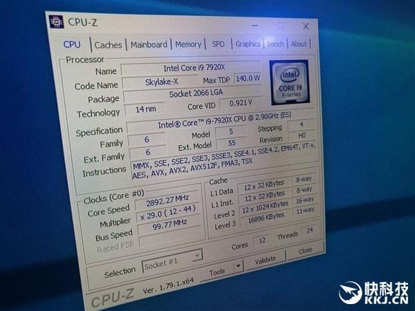 首颗12核桌面CPU!Intel i9-7920X规格确认:8000元