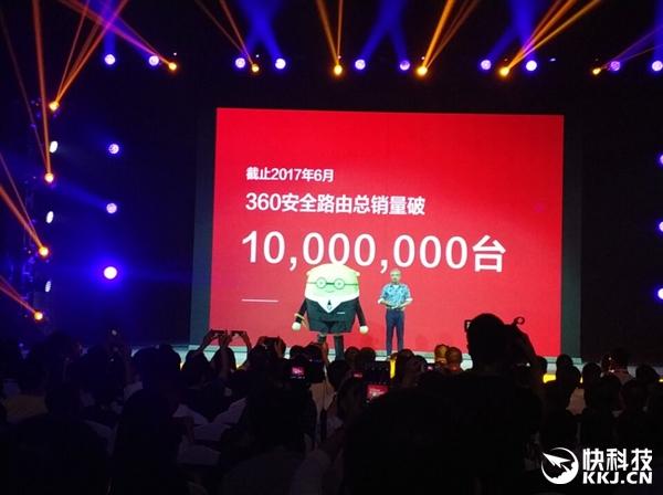 259元!360安全路由2全千兆发布:5个千兆网口