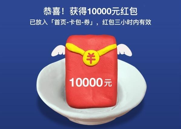 重庆女子获赠支付宝5000只小龙虾 相当于一亩池塘产量