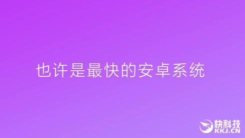 谁是最快安卓?小米MIUI 9官方对比华为EMUI 5.1:结果吃惊
